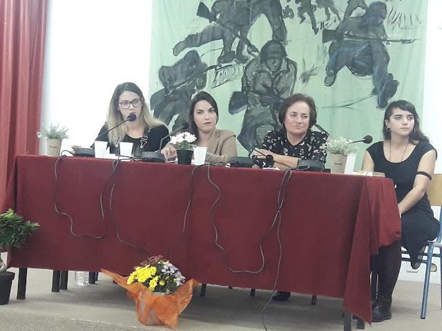"""Ξύπνησαν μνήμες του '40 στο Δρέπανο με την παρουσίαση του βιβλίου """"Νάρκες"""" της Κατερίνας Παπανδριανού"""