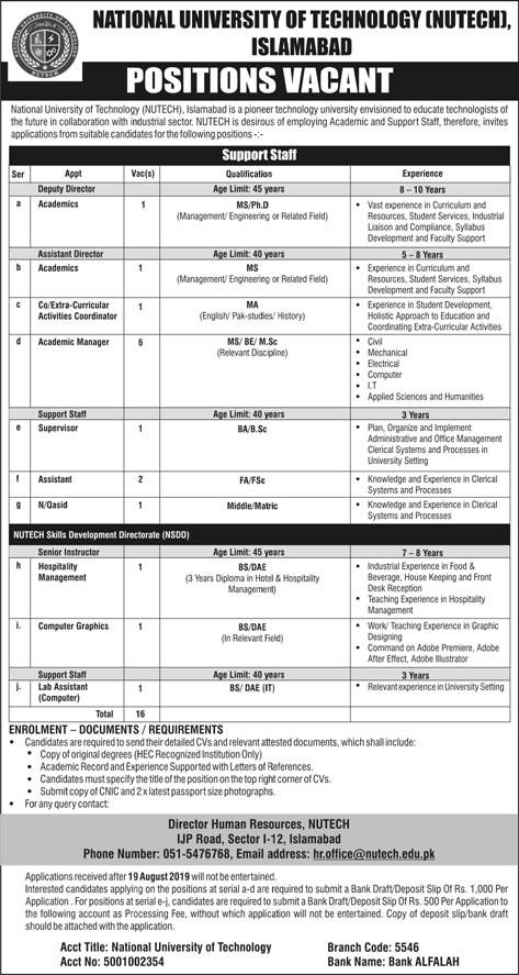 Advertisement for National University of Technology Islamabad Jobs 2019