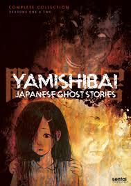 Yami Shibai Sub Indo : shibai, Purbanime:, Download, Yamishibai, JAPANESE, GHOST, STORIES