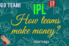 How ipl teams make money? Ipl business model and revenue sources। Indian Premier League।