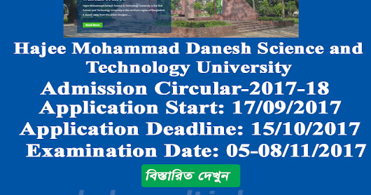 Hajee Mohammad Danesh Science and Technology University (HSTU) Admission circular 2017-2018 has been published