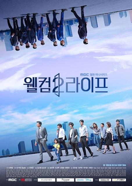 """""""Welcome 2 Life"""" protagonizado por Rain muestra división entre dos mundos en póster principal"""