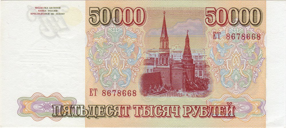 euro vs rubel