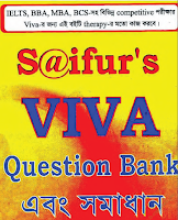 Saifurs Book Download PDF