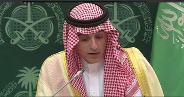 اوامر ملكية 1439 || السعودية تطرد السفير الكندي تعرف علي الأسباب والتفاصيل
