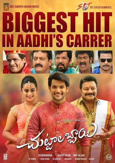 Download Unakkaga Vazha Ninaikkiren (2021) Tamil Full Movie | Aadi, Namitha Pramod