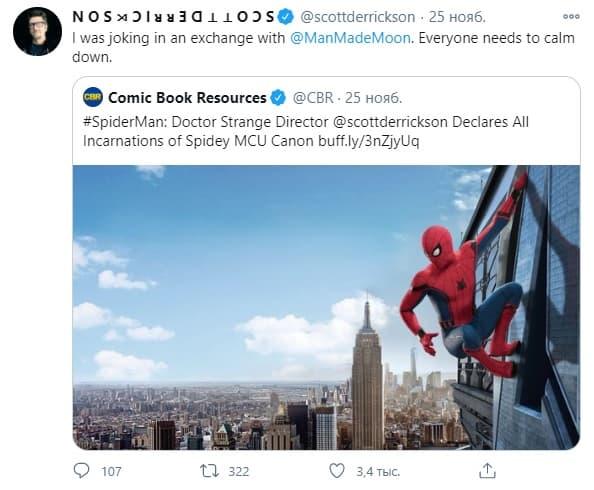 Режиссёр «Доктора Стрэнджа» пошутил, что все фильмы про Человека-паука часть киновселенной Marvel - 01
