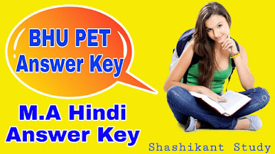 bhu-ma-hindi-answer-key