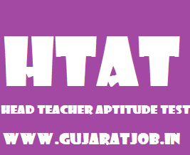 HTAT (Primary) Exam Study Materials / Model Paper / Old