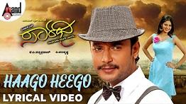 Haago Heego Lyrics >> Darshan, Vaani Harikrishna | Kannada Songs