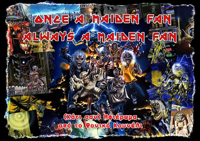 Ένα διαφορετικό αφιέρωμα στη δισκογραφία των Iron Maiden