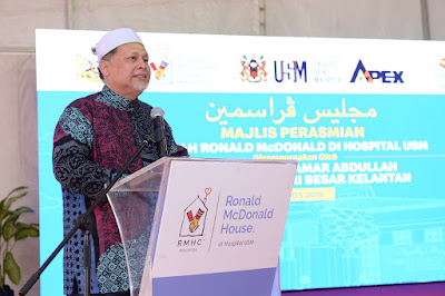 Yang Berhormat Dato' Mohd Amar Bin Abdullah, Timbalan Menteri Besar Kelantan