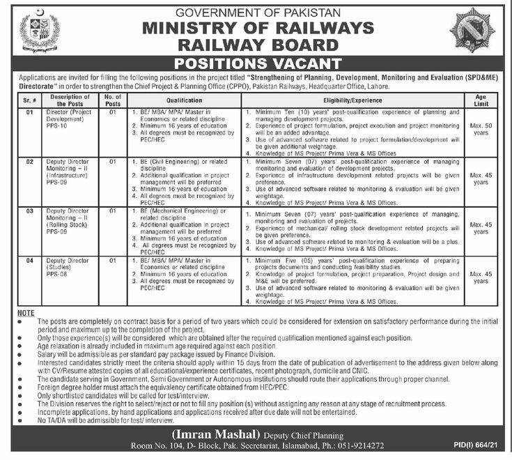 Ministry of Railways Government Of Pakistan Jobs 2021