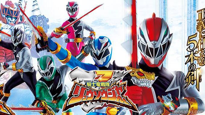 Kishiryu Sentai Ryusoulger Batch Subtitle Indonesia