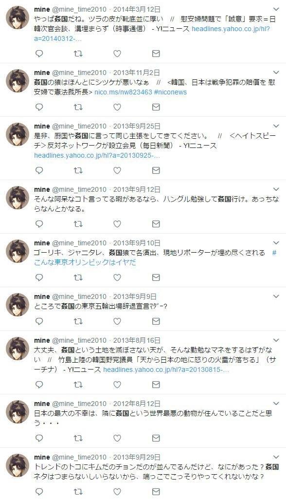 애니강국 일본... 눈물의 똥꼬쇼 사건 - 꾸르