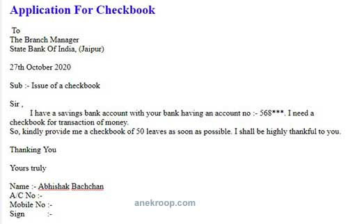 application for checkbook