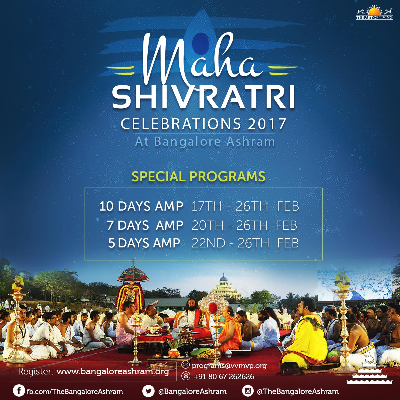 Maha Shivratri Celebrations 2017