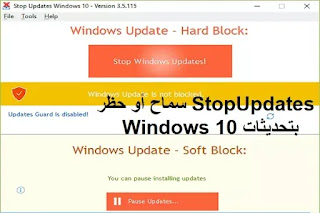 5217138216171216167216170_Windows_10