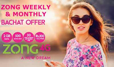 Zong Weekly & Monthly bachat Offer subscription Details