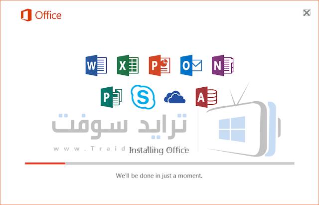 تحميل برنامج اوفيس 2016 عربي للكمبيوتر