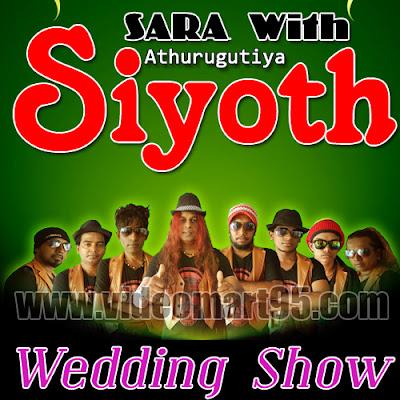 ATURUGIRIYA SIYOTH WEDDING SHOW