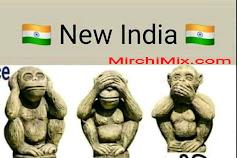 मोदी के नए भारत में आपका स्वागत है Viral News