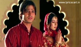 Dil De Diya Hai Lyrics-Masti