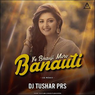 YE BHAUJI MORO - CG REMIX - DJ TUSHAR PRS