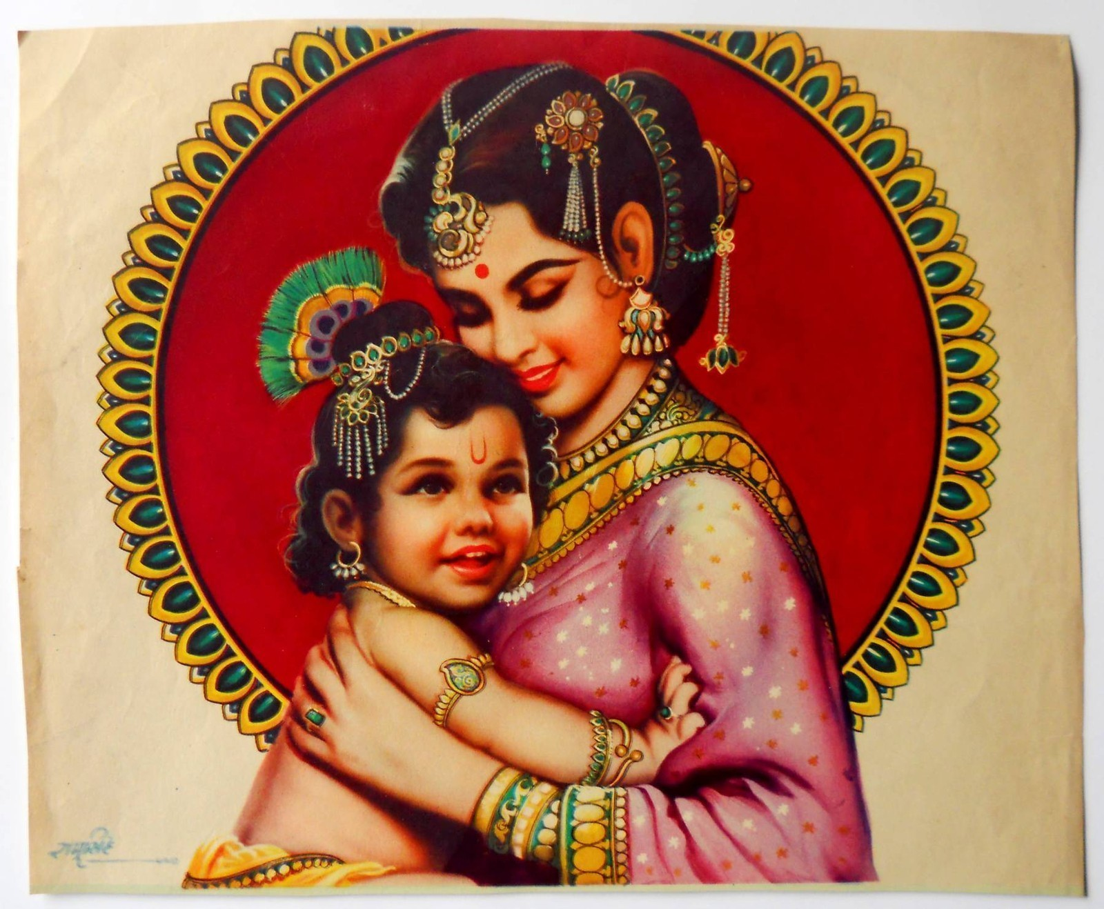 Baby Krsna with Mother Yashoda | Mamas | Pinterest