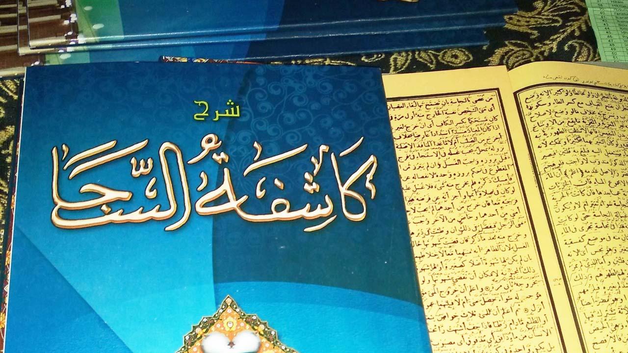 Keutamaan Bacaan Dan Kaligrafi Tulisan Basmalah (Bismillahirrahmanirrahim)