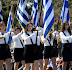 «Είμαστε Έλληνες και θα κάνουμε παρέλαση» κάλεσμα μέσω Facebook για παρέλαση στην Πάτρα