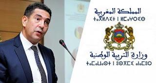 وزارة أمزازي تتخذ مجموعة من الإجراءات للتحضير للانطلاقة الفعلية للدراسة