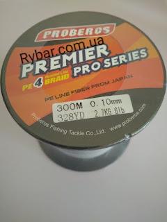 Premier Proseries 0,10