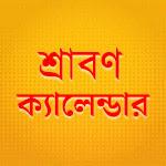 Shraban Bengali Calendar