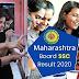 आज घोषित होगा महाराष्ट्र बोर्ड 10वीं का रिजल्ट, ऐसे करें चेक