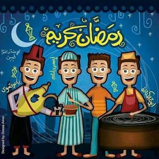 خلفيات عن شهر رمضان المبارك