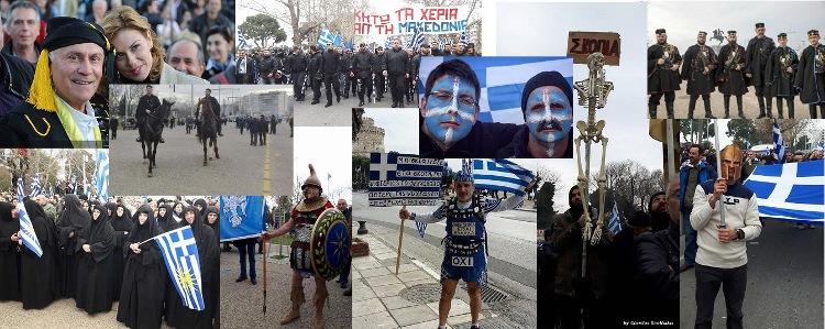 Αποτέλεσμα εικόνας για φασίστες στο συλλαλητήριο