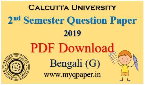 Calcutta University Bengali General Question Paper 2019 Download PDF