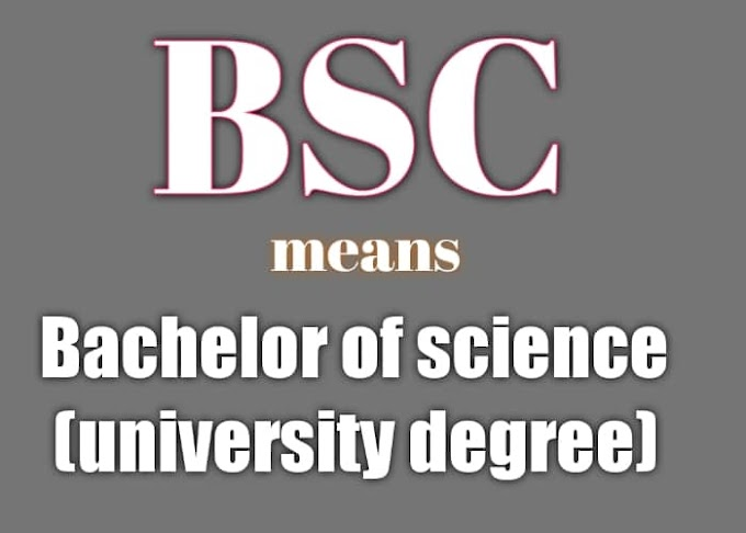 BSC Full Form in Hindi | BSC ka Matlab