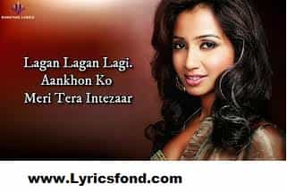 Tera Intezaar (LYRICS) - Shreya Ghoshal