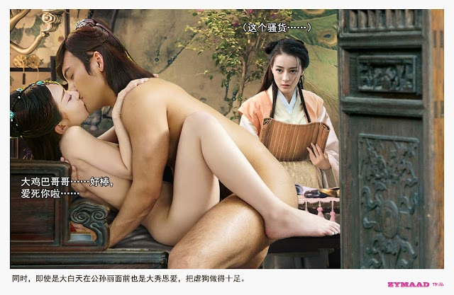 Fun&Sex Chinese  girls star movie by Photoshop