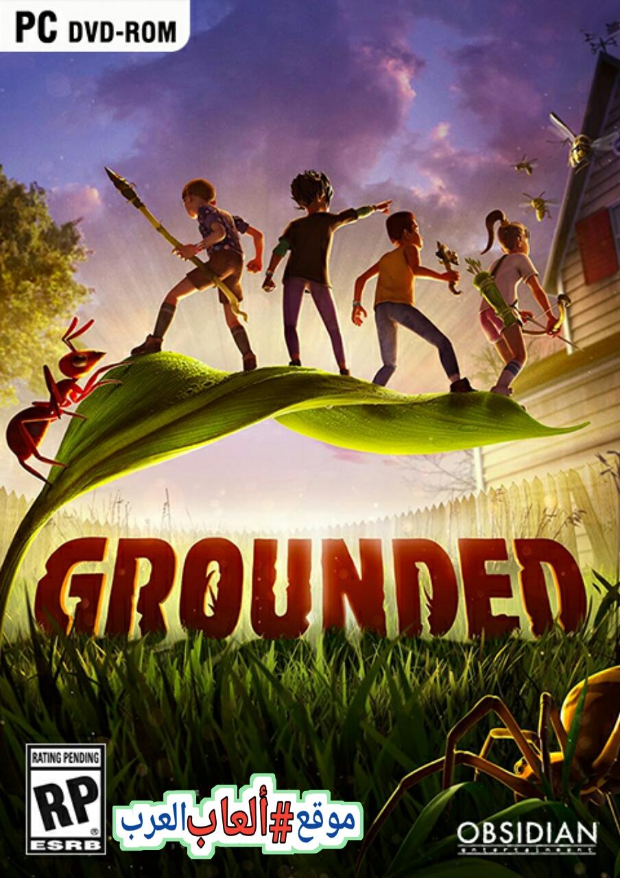 لعبة المغامرة Grounded Build 5385723 للكمبيوتر