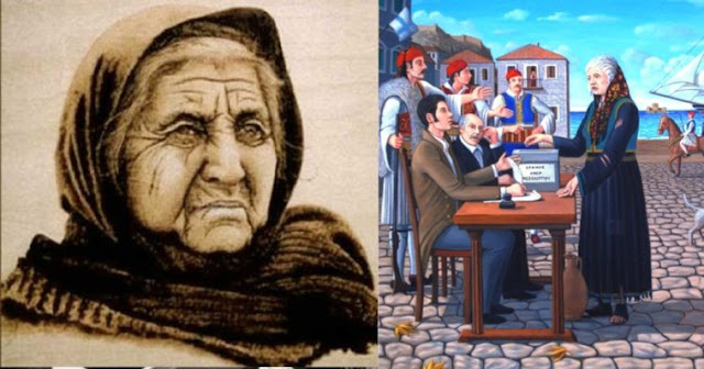 Η «Ψωροκώσταινα»: Μία συγκινητική και αληθινή ιστορία