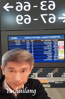 Lapangan Terbang New Chitose