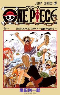 ワンピース コミックス 第1巻 表紙 | 尾田栄一郎(Oda Eiichiro) | ONE PIECE Volumes