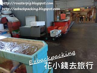 北角碼頭海鮮市場 買海鮮價錢