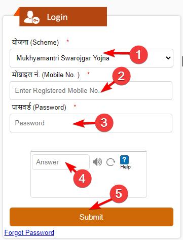 login-for-online-apply-mmsy
