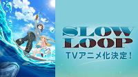Slow Loop Sub Español HD