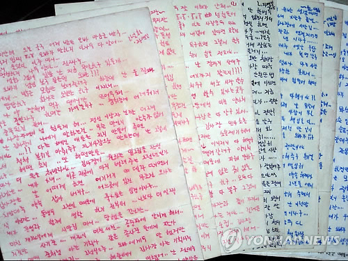 Court rules that the letters allegedly written by the late Jang Ja