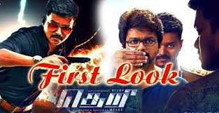 Vijay, Prabhu Ganesan, Samantha, Amy Jackson Theri 150+ Crores Film, first 2016 Film To Hit Century, Vikram, Amy Jackson Theri Movie poster, 150crores films of all time, Tamil Fastest 150 Crore Grosser of All Times